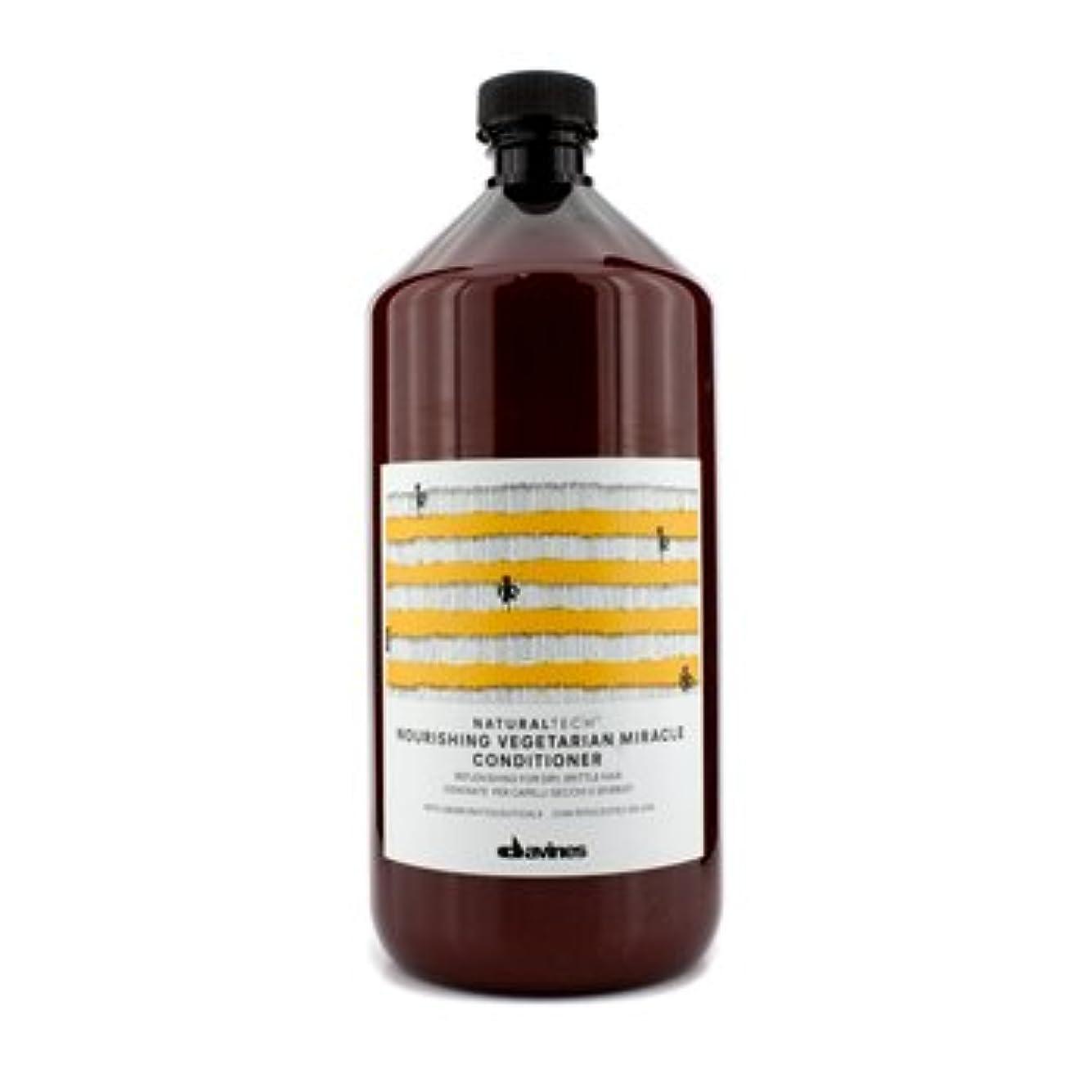 七面鳥導体複雑ダヴィネスNatural Tech Nourishing Vegetarian Miracle Conditioner (For Dry, Brittle Hair) 1000ml/33.8oz【海外直送品】
