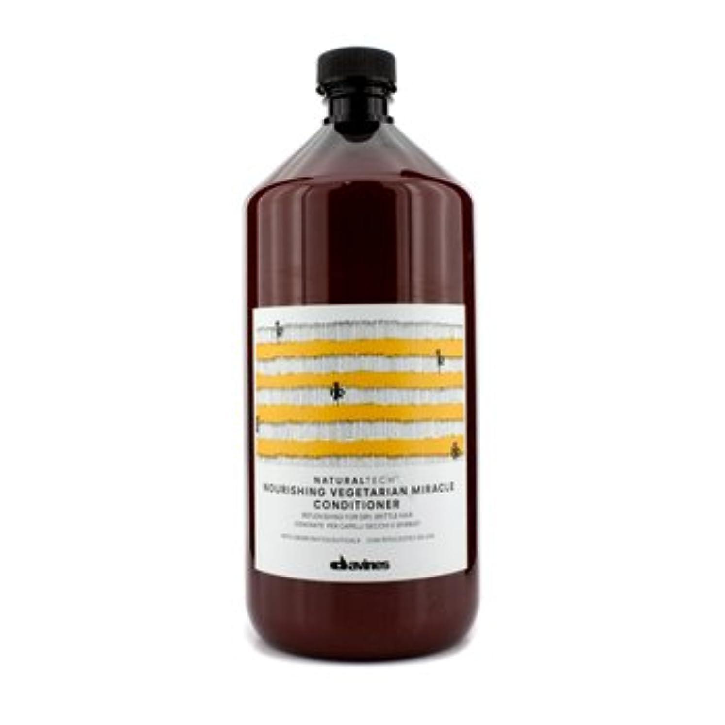 安価なローン砂のダヴィネスNatural Tech Nourishing Vegetarian Miracle Conditioner (For Dry, Brittle Hair) 1000ml/33.8oz【海外直送品】