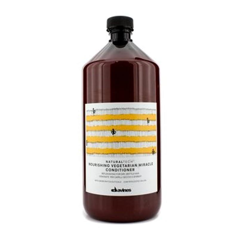アブストラクトマウンド中ダヴィネスNatural Tech Nourishing Vegetarian Miracle Conditioner (For Dry, Brittle Hair) 1000ml/33.8oz【海外直送品】