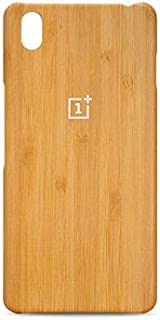 OnePlus Bamboo Case for OnePlus X - Beige