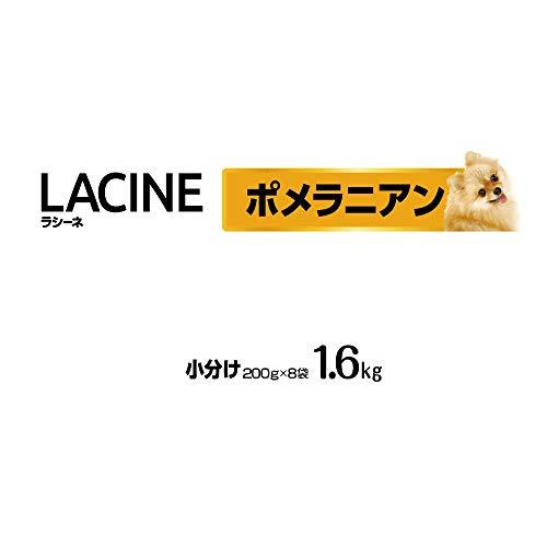 日本ペットフード『ラシーネドッグポメラニアン』