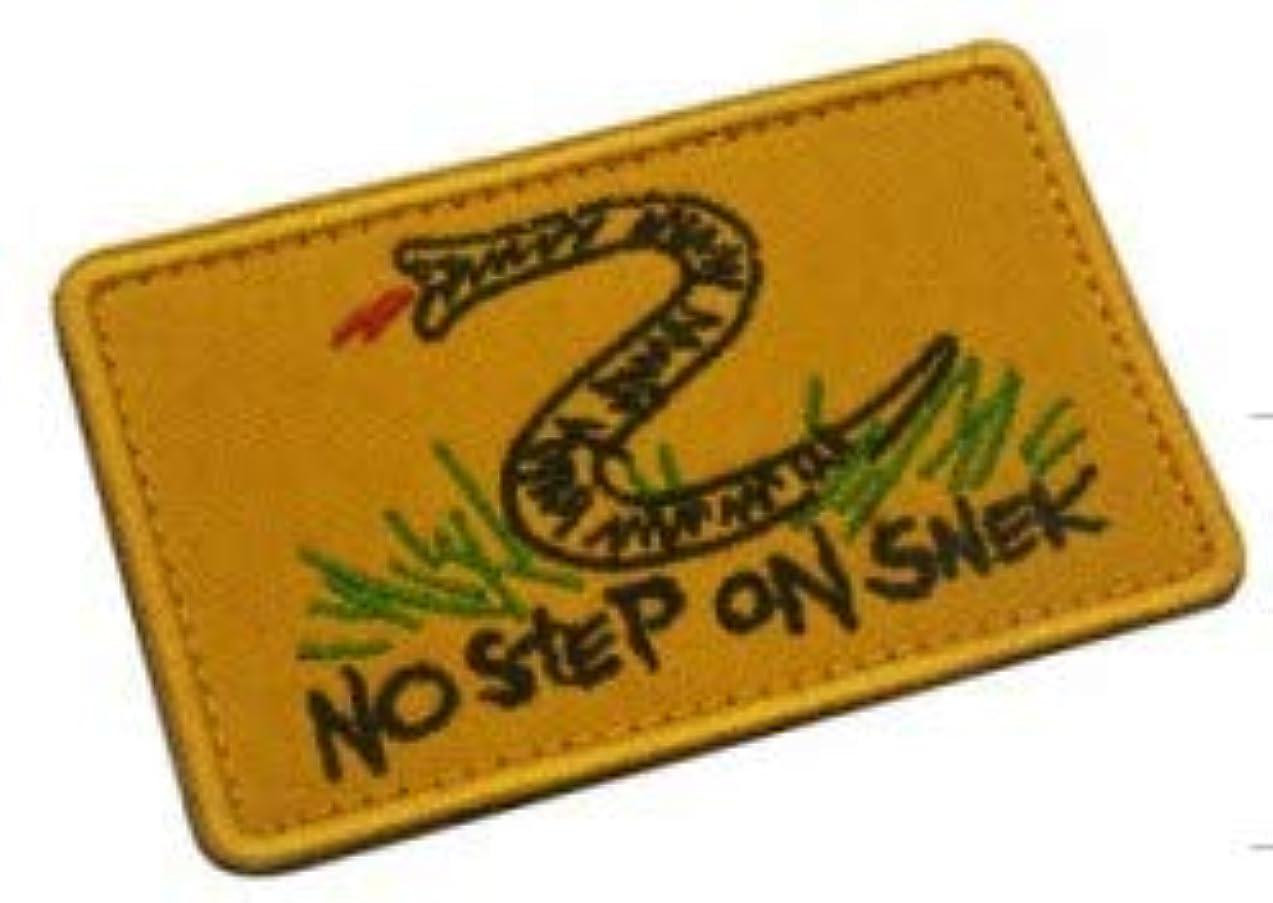 Morton Home-No Step On Snek, Morale Patch Funny Tactical Morale Badge Hook Loop Tactical Patch (Black)