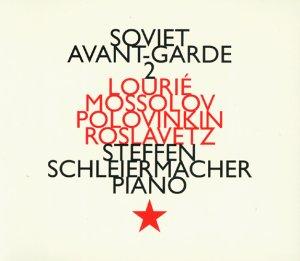 Soviet Avant-Garde 2