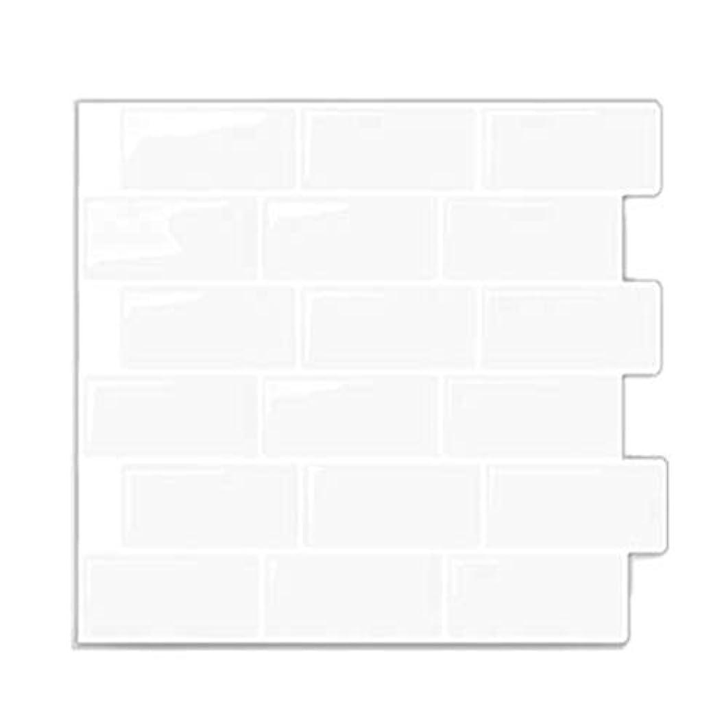 Karrybizi White Subway Back Splash Tile Peel and Stick Self Adhesive Wall Decal Sticker DIY Kitchen Bathroom Home Decor Vinyl
