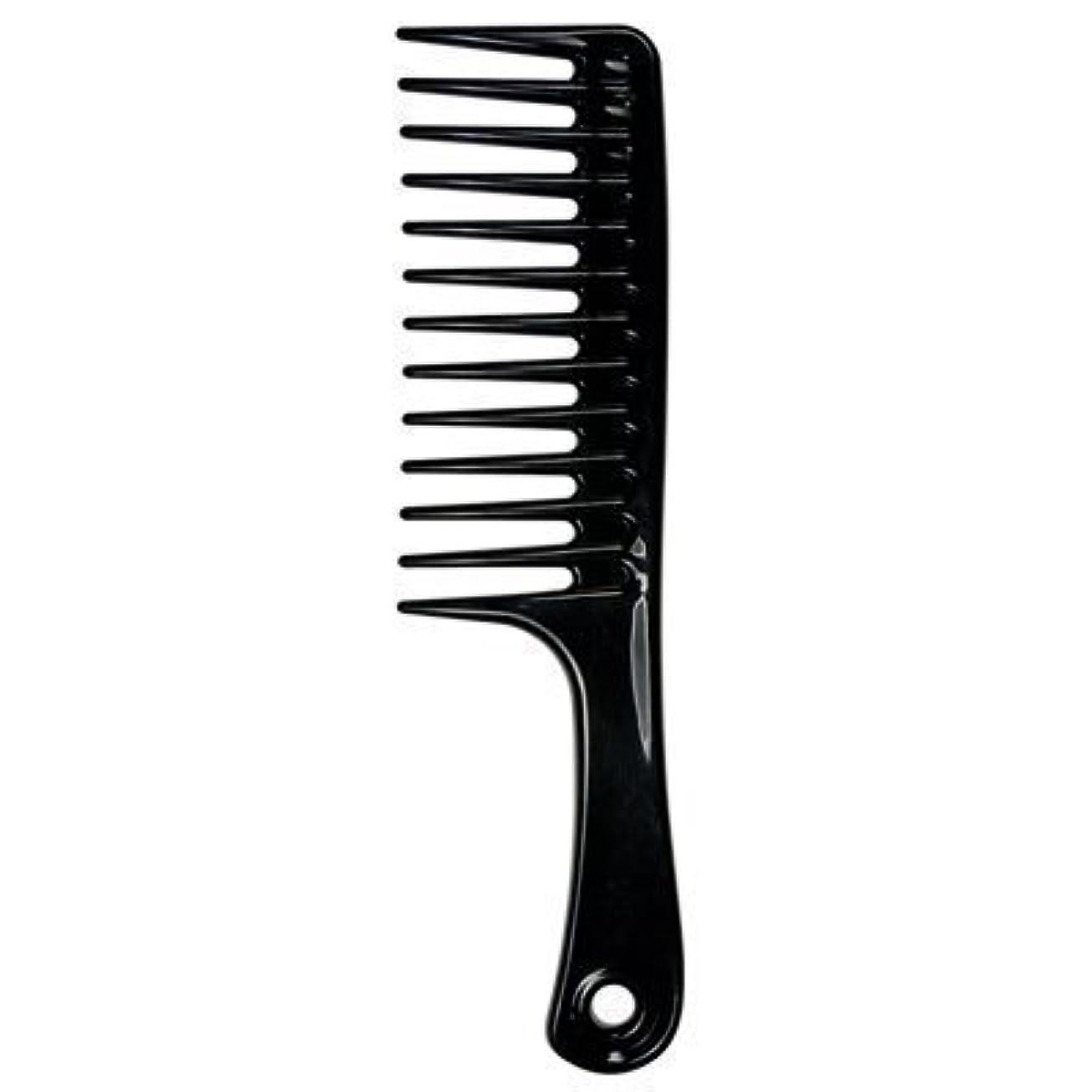 シャトル行商人手綱Large Tooth Detangle Comb Shampoo Wide Teeth Comb Hair Salon Shampoo Comb Unbreakable 9 1/2