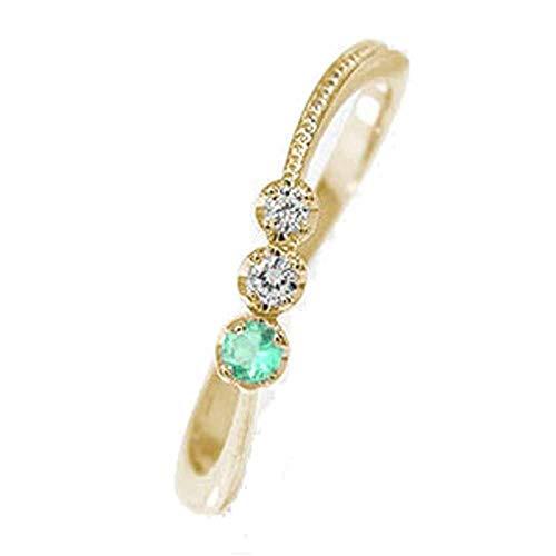 アルマ リング 10金イエローゴールド エメラルド ダイヤモンド 誕生石 レディース 指輪 4.5号 【160829w15】