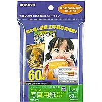 コクヨ IJP写真用紙 エコノミー L 60枚 KJ-GL1576