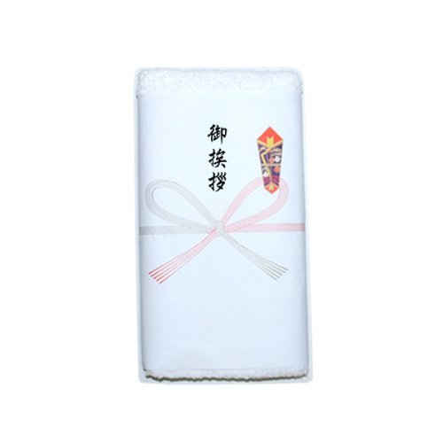 御挨拶タオル のし付き・個別包装10P