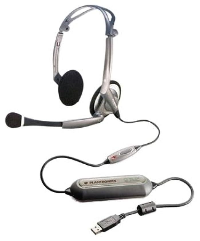 噂根拠分布dsp-400折りたたみ式PCヘッドセット(plndsp400?)カテゴリ:ハンドセット受話器andアクセサリー