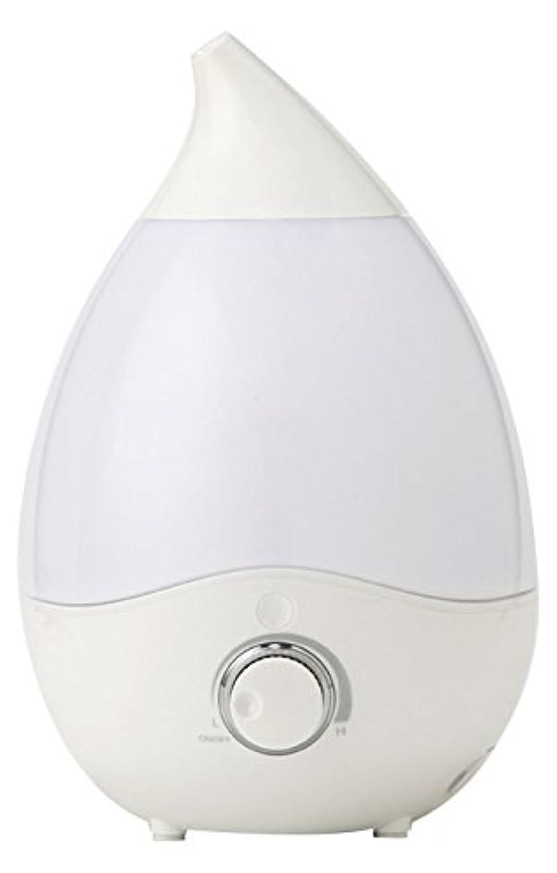 手段費用VERSOS お部屋にうるおい 抗菌安全 超音波加湿器 アロマディフューザー 7色LEDグラデーション インテリアとしても VS-U20