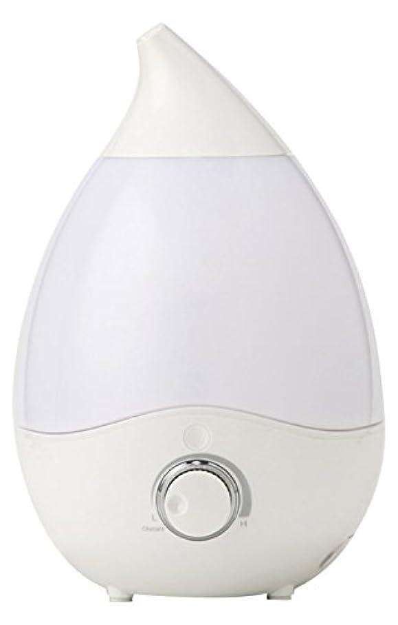 鎮痛剤起きている家事をするVERSOS お部屋にうるおい 抗菌安全 超音波加湿器 アロマディフューザー 7色LEDグラデーション インテリアとしても VS-U20