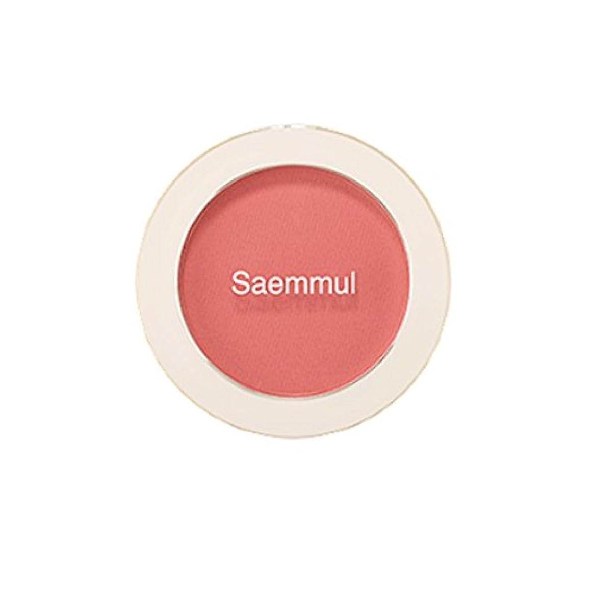 一月紛争転用[ザセム] The Saem セムムル シングル チーク Saemmul Single Blusher (海外直送品) (CR02ベビーコーラル) [並行輸入品]