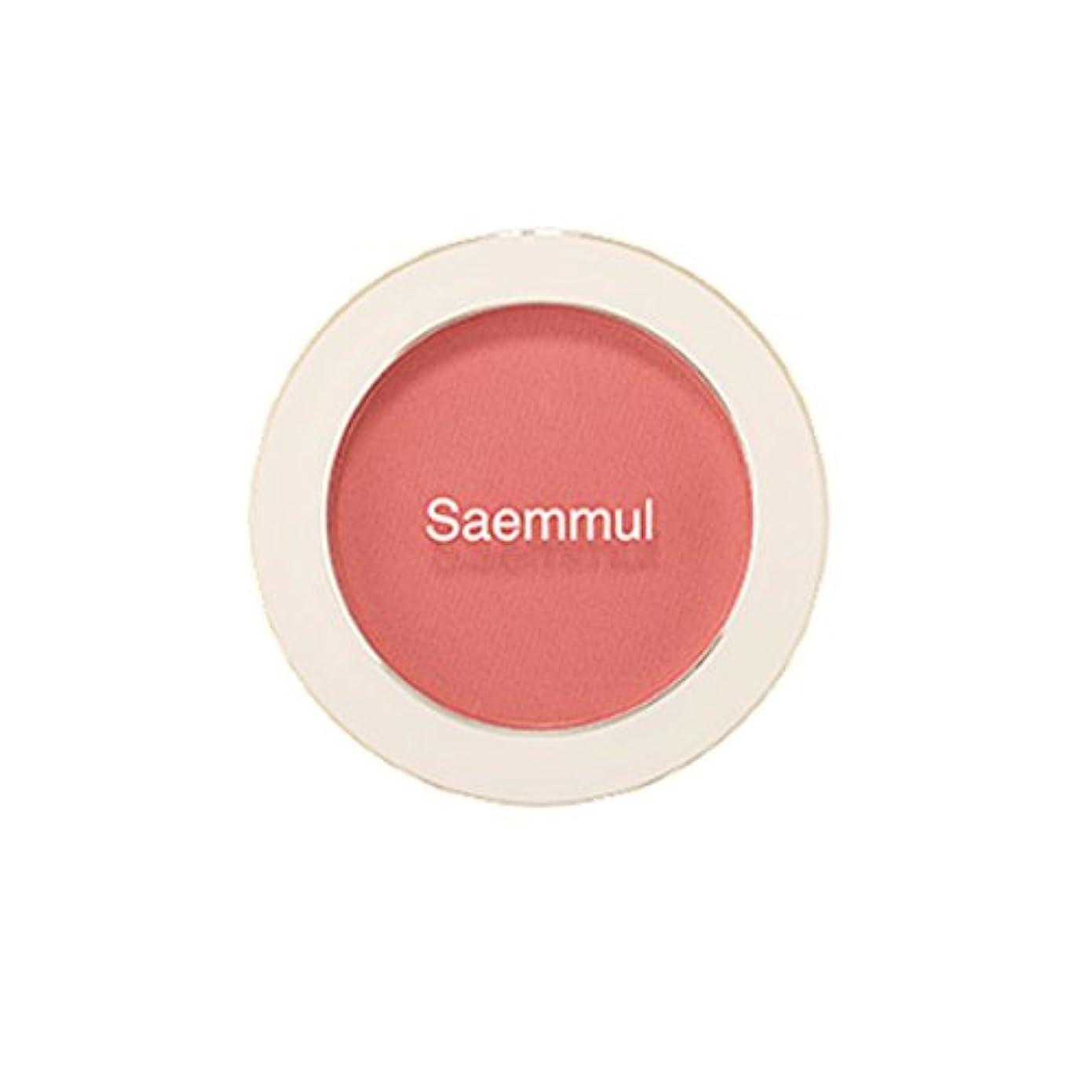 傷跡流行しているり[ザセム] The Saem セムムル シングル チーク Saemmul Single Blusher (海外直送品) (CR02ベビーコーラル) [並行輸入品]