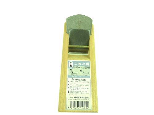 藤原産業 千吉 二枚小鉋 40mmX150mm [0419]