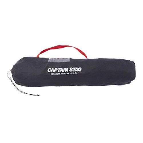 CAPTAINSTAG(キャプテンスタッグ)『ジュールロースタイルイージーチェア(UC-1700)』