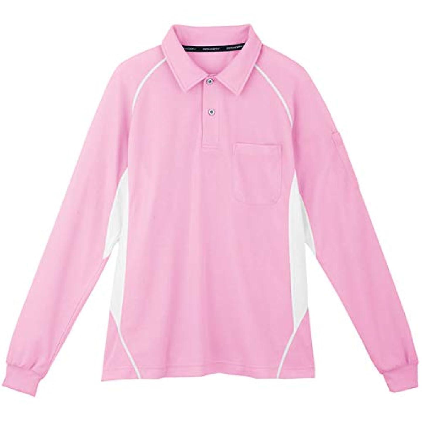 広く卒業悪化するコーコス 長袖ポロシャツ ピンク SS ※取寄品 MX-708