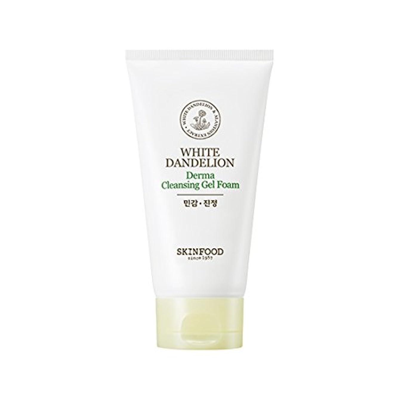 時間とともに複雑気候Skinfood/White Dandelion Derma Cleansing Gel Foam/ホワイトタンポポダーマクレンジングジェルフォーム/150ml [並行輸入品]
