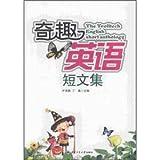 Trolltech English short anthology(Chinese Edition)