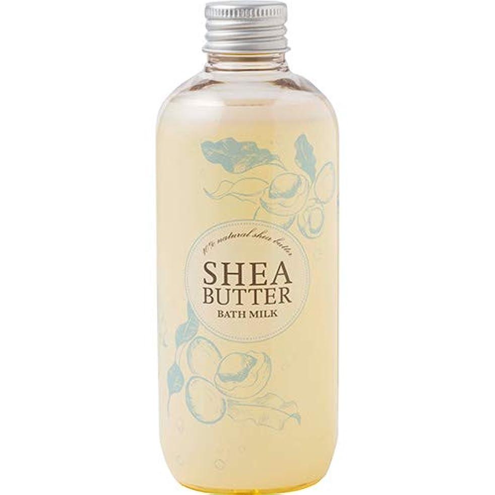 花に水をやる日帰り旅行にカイウス生活の木 シアバター バスミルク(250ml)