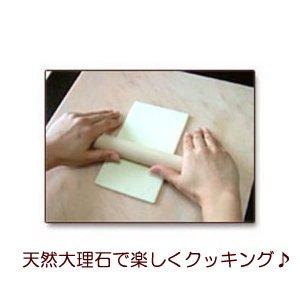 エム・ジー関ヶ原『大理石のし台』