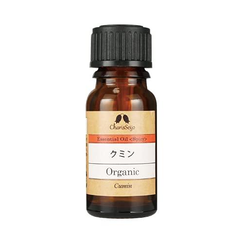 カリス成城 エッセンシャルオイル クミン オーガニック 10ml