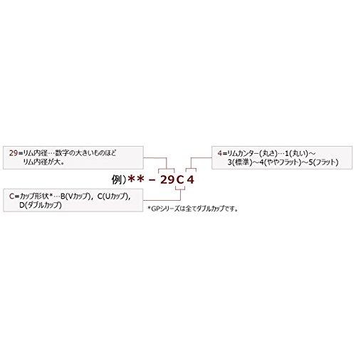 YAMAHA『スタンダードシリーズ(HR-32C4)』