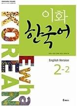 Ewha Korean 2-2 : English version [003kr]