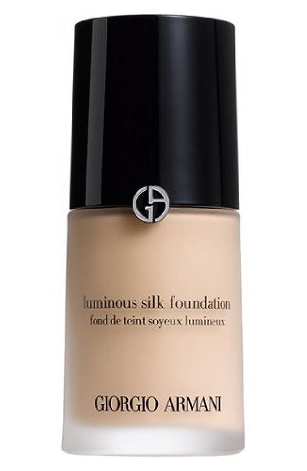 タンザニア誕生有利ジョルジオアルマーニ Luminous Silk Foundation - # 4.75 (Light, Cool) 30ml/1oz並行輸入品