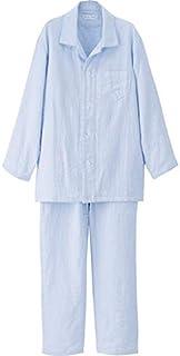 UCHINO マシュマロガーゼ メンズパジャマ M RP15680M 【前開き メンズ シンプル お洒落 部屋着 ルームウェア 寝間着 お父さん パパ 男性 紳士 寝具】