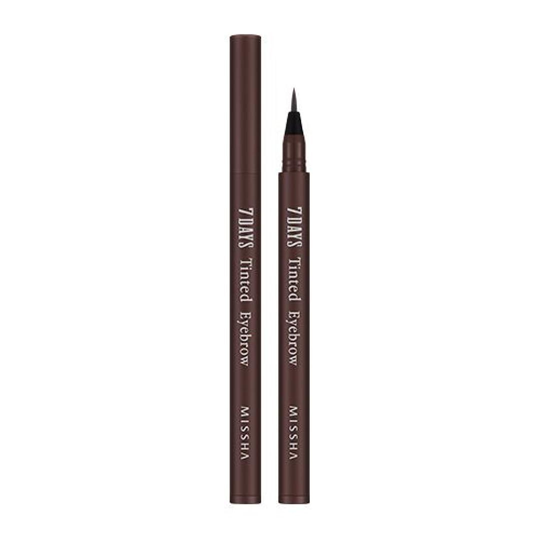 うめきレース救援MISSHA Seven Days Tinted Eye Brow 0.8ml (#01 Maroon Brown)/ミシャ セブンデイズ ティンテッド アイブロウ 0.8ml (#01 Maroon Brown)