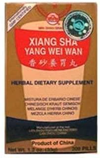 Xiang Sha Yang Wei Wan, 200 ct, Min Shan