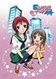 愛してるぜベイベ★★ VOL.8[DVD]