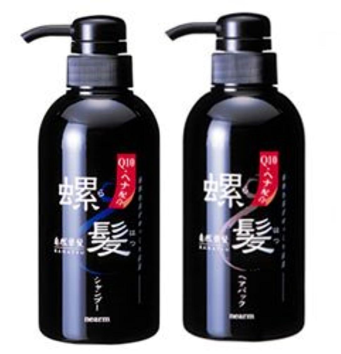 ハブブ衣装許容できるネアーム 螺髪(らはつ)輝かがやきUBヘアパック ブラック2本セット (350ml)