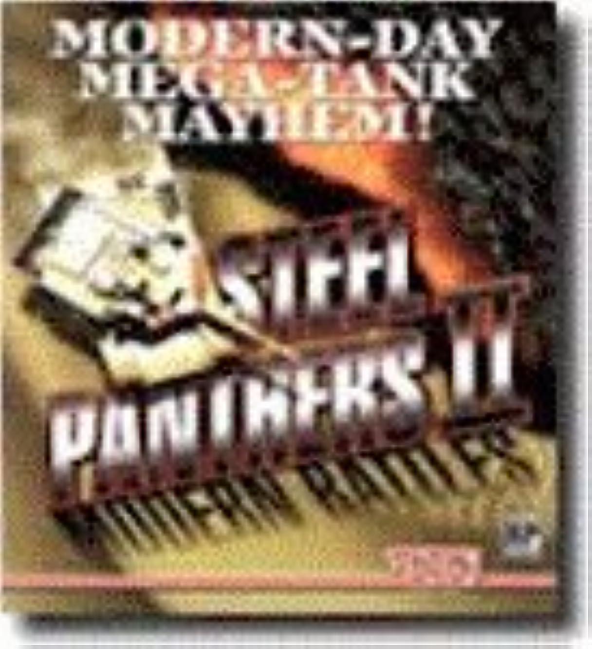 逆さまに地図おばさんSteel Panthers 2: Modern Battles (輸入版)