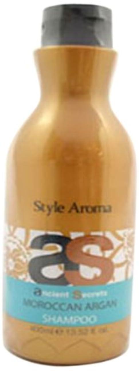 理想的には請求可能葡萄スタイルアロマ エンシェント シークレッツ &K モロッカンアルガンシャンプー 400ml
