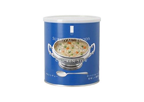 1 C/S SF大缶 チキンシチュー422g入 10食相当