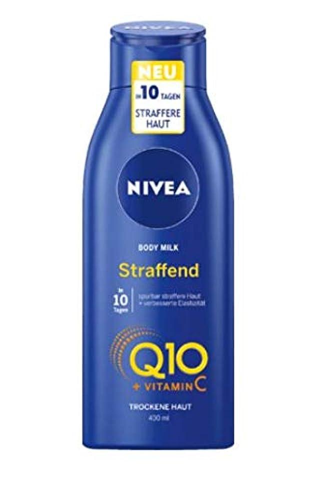 みすぼらしい不足バースニベア Nivea Q10 ビタミンC ボディーミルク 400ml [並行輸入品]