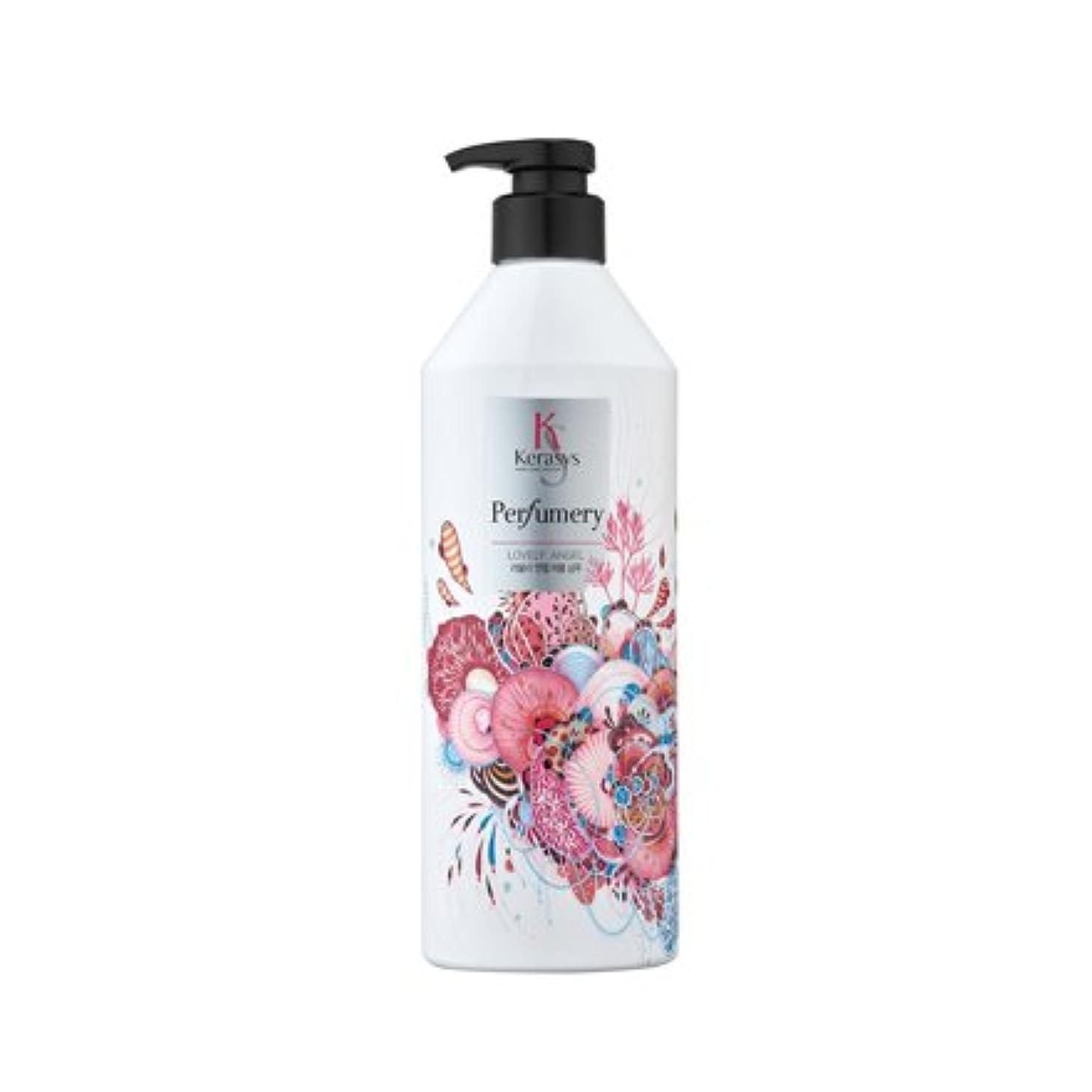結核資金ボウリング[Kerasys] ラブリーエンジェル パフューメリパフュームシャンプー 600ml Lovely Angel Perfumary shampoo 600ml [海外直送品]