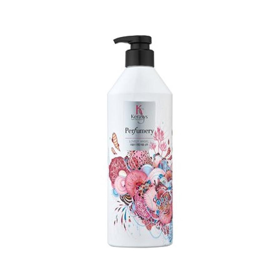 みなすコントローラ密度[Kerasys] ラブリーエンジェル パフューメリパフュームシャンプー 600ml Lovely Angel Perfumary shampoo 600ml [海外直送品]