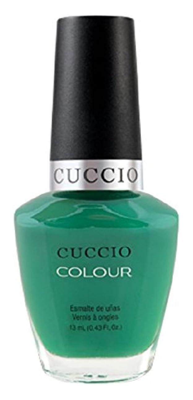 透過性不誠実秀でるCuccio Colour Gloss Lacquer - Jakarta Jade - 0.43oz / 13ml