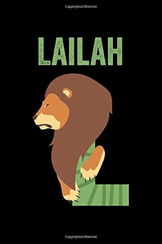 広範囲にモジュール隙間Lailah: Journal (Diary, Notebook) Personalized Custom Name Alphabet Lion Birthday Gift for Girls