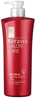 Aekyung Kerasys Salon Care Voluming Ampoule Rinse