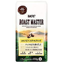 ROAST MASTER コロンビア スプレモブレンド 豆 150g×12個