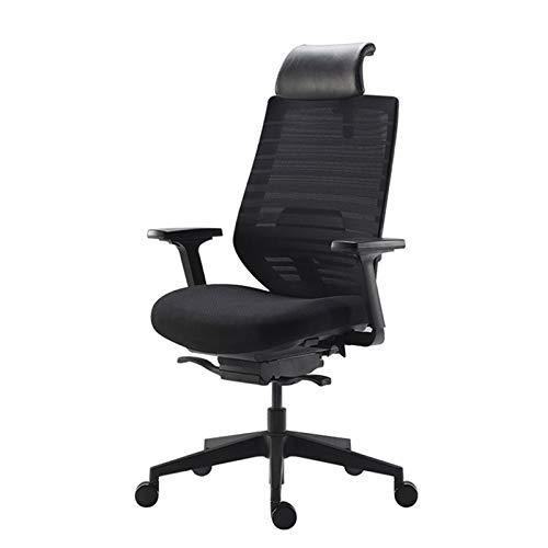 LYLY Silla de oficina ergonómica para escritorio, silla de oficina, elevable, silla de ordenador, cómoda, silla de oficina, silla sedentaria, silla de escritorio, silla ajustable (color negro)