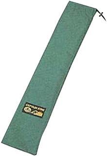 キャプテンスタッグ(CAPTAIN STAG) アトス システムスタンドバッグ グリーン M-9413