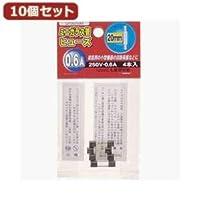 (まとめ)YAZAWA 10個セットミニガラス管ヒューズ20mm 250V GF06250MX10【×2セット】