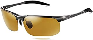 High-grade Multifunctional daytime night amphibious discoloration sunglasses outdoor driving fishing goggles