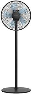 UNIVERSALBLUE | Ventilador de pie Negro | 3 velocidades | Modo oscilante