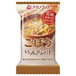 アマノフーズ フリーズドライ いつものおみそ汁 ごぼう 10食×6箱入×(2ケース)