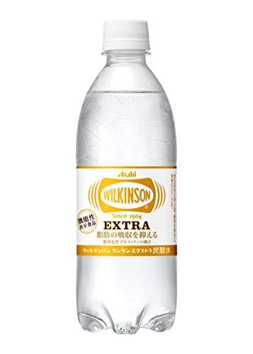 強炭酸水が激安 幸せoeoeブログ